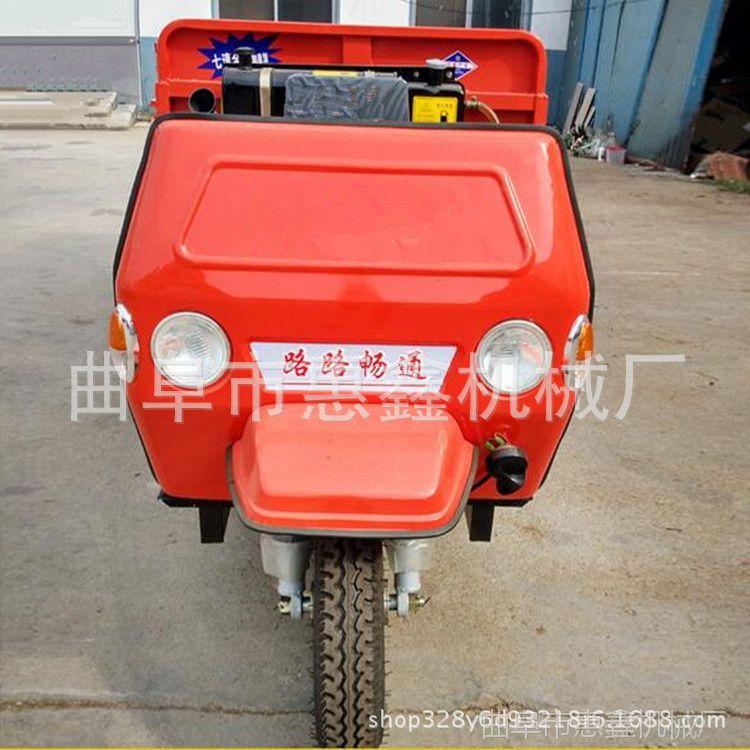 新款液压自卸三轮车 农用强力爬坡三轮车 22马力标准动力三轮车