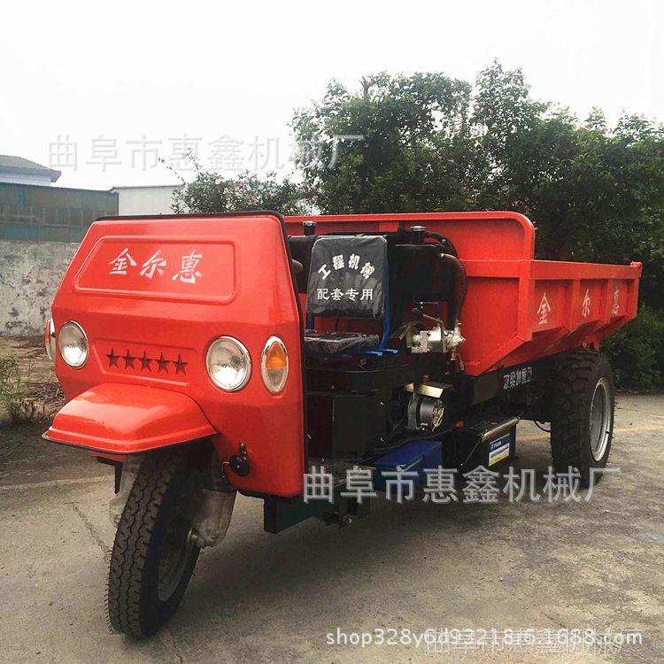 工地运输三轮车工程机械  柴油液压自卸翻斗车 短途运输三轮车