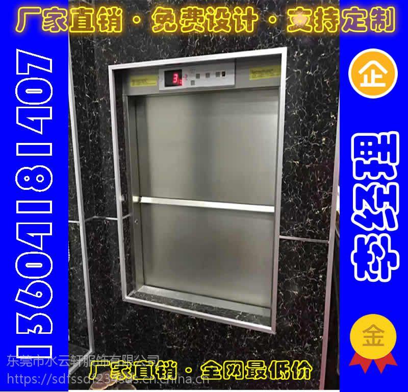 1360418/1407专业生产葫芦岛传菜电梯,杂物梯,迈伺技18124