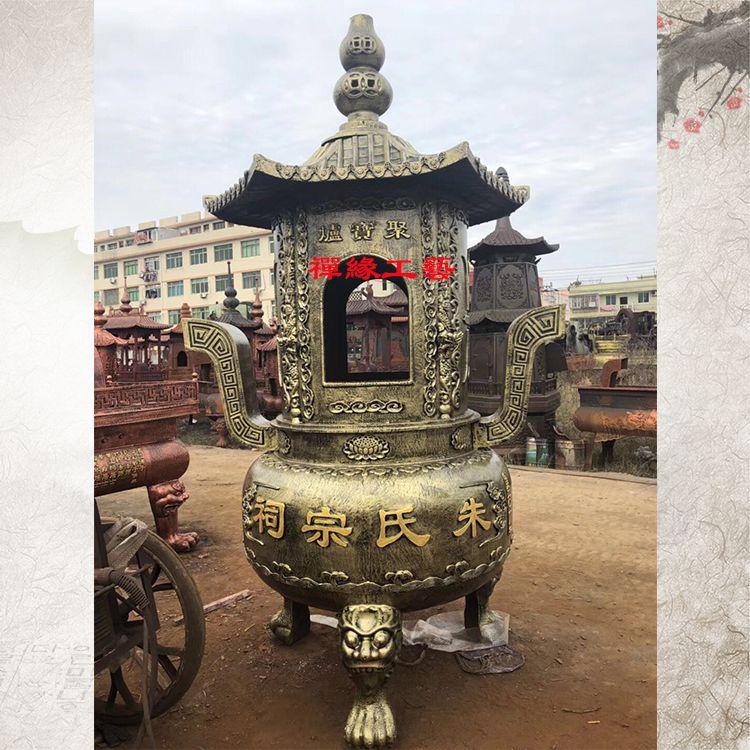 供应宗祠铸铁烧纸炉 浙江宁波庙宇焚经炉厂家