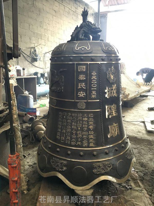 寺庙生铁铸造大型铜钟 风景区大钟吉祥钟