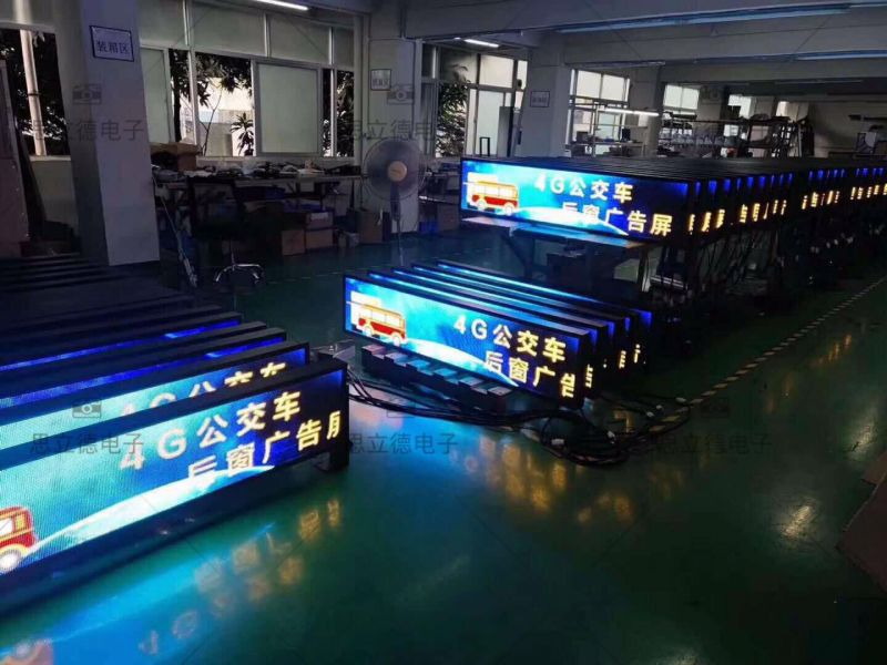 4G高配版本/公交车全彩led后窗电子广告屏/全彩公交车led尾部电子显示屏