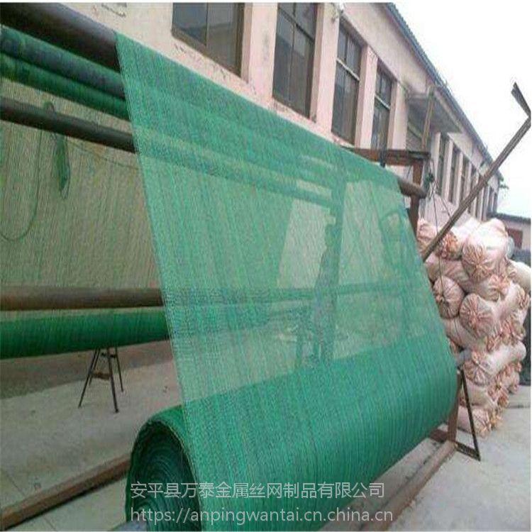 现货遮阳网 工地建设专用防尘网 PE防污染垃圾覆盖网