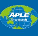2019亚太国际物流装备与技术展览会
