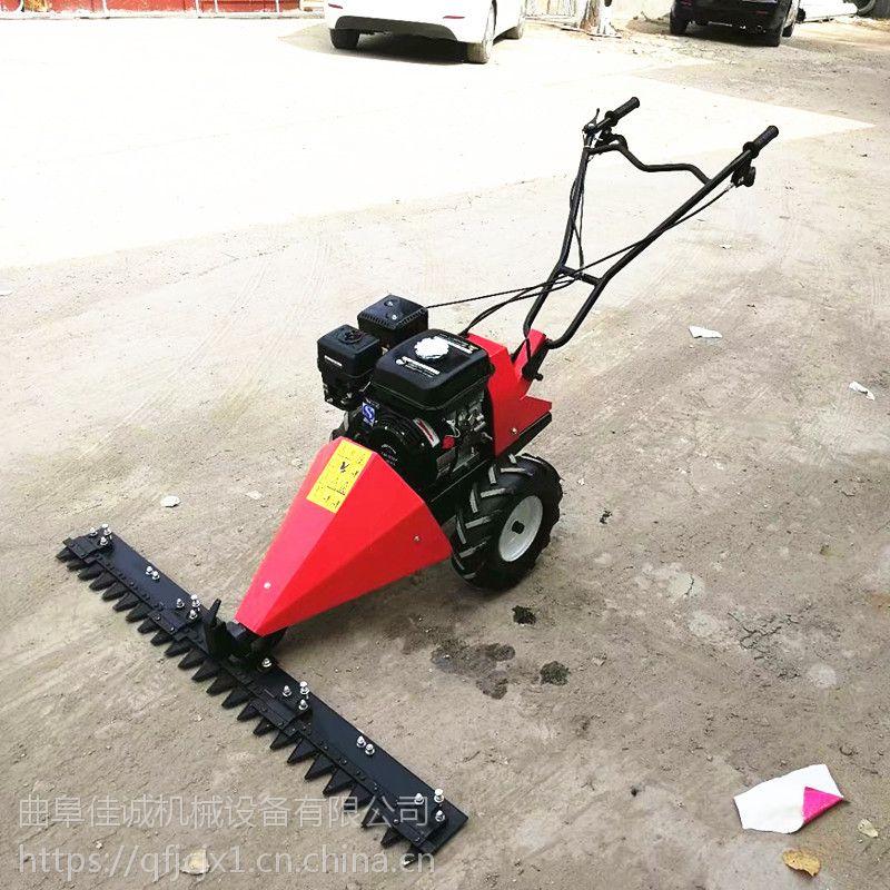 双手把割草机 自走汽油汽油7.5HP剪草机 佳诚机械直销