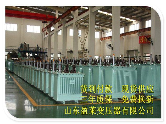 新闻:灌云县SCB11/SCB10/10KV级干式变压器特点