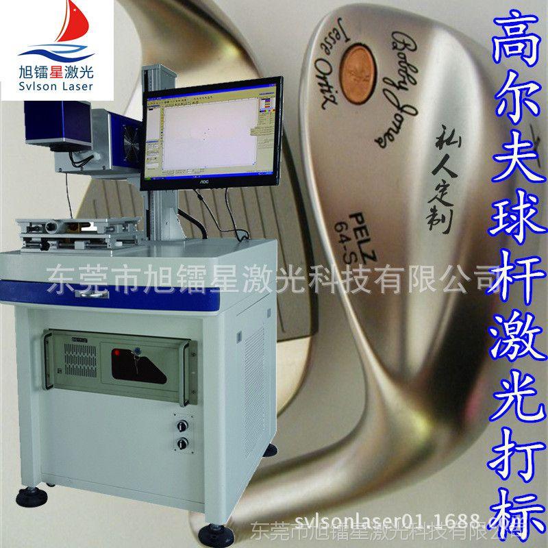 批发供应10瓦20W光纤打标机 多配置可选小型便捷式激光打标机厂家