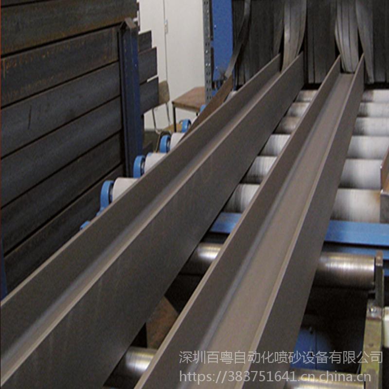 沙井铝件通过式抛丸机厂家 沙井护栏去油漆除锈抛丸机原理