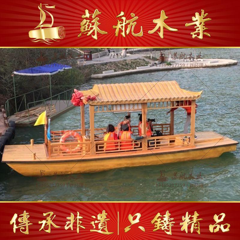 仿古木船观光船手划船乌篷船休闲观光游船单亭船