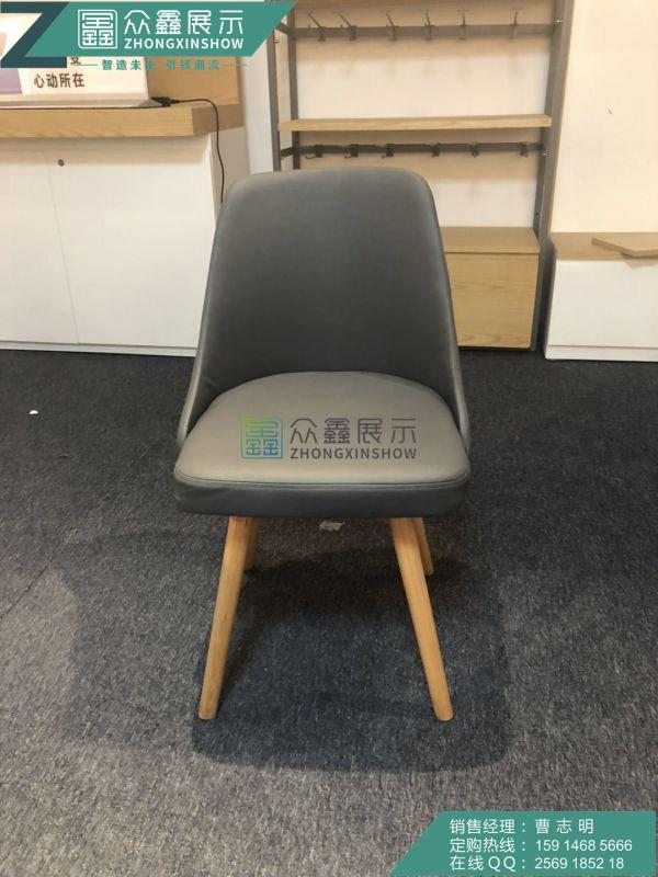 华为3.5版洽谈椅制作