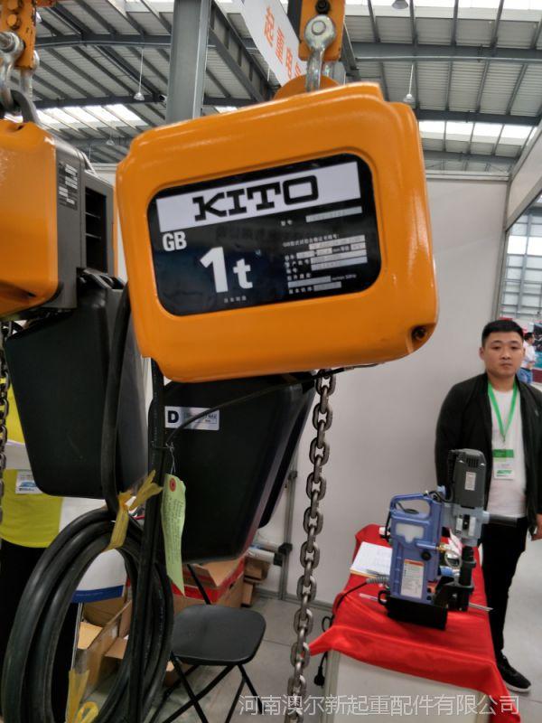 上海沪工 厂家生产 船用起重电动葫芦 超低净空电动环链葫芦
