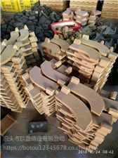 河北玖鑫铸造 铸铁覆膜砂生产厂家批发价格更优惠
