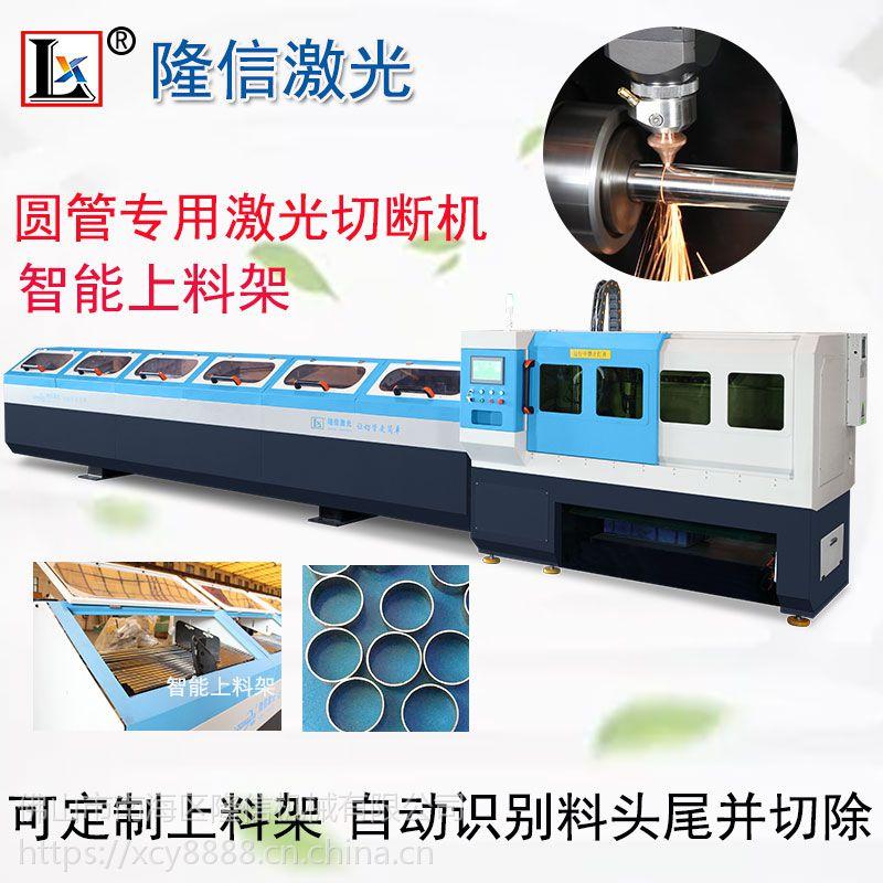 隆信小型激光切管机金属激光切割机自动切管机省人工切割设备