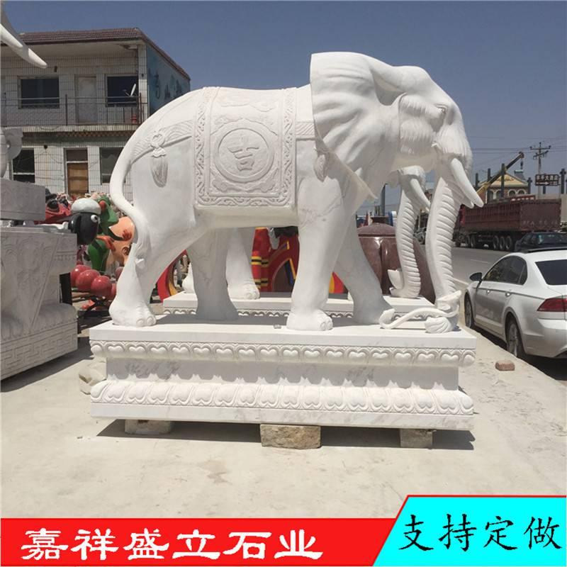 供应汉白玉大象 别墅酒店门口石雕大象 寺院门口石象