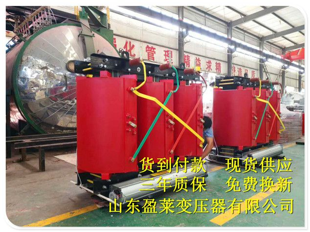 新闻:SCB11(SCB13)型干式变压器彭泽县制造厂家