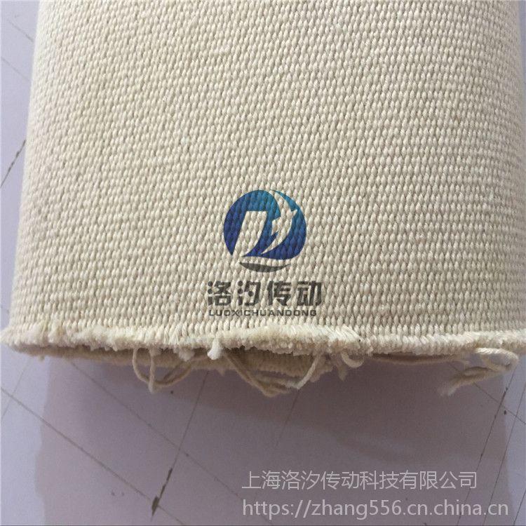 加工耐高温帆布输送带 的纯棉输送带