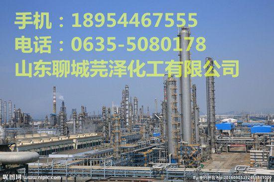 淮安二甲基二氯硅烷生产商供应商