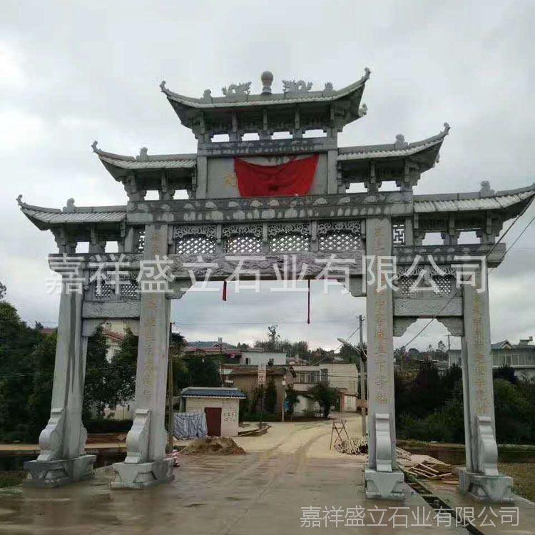厂家定制三门石牌坊摆件 免费安装石牌坊雕塑 村口寺院石牌坊