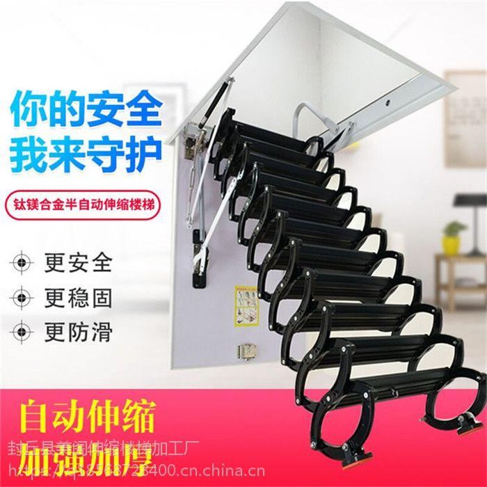 南通电动伸缩楼梯价格 南通伸缩楼梯厂家
