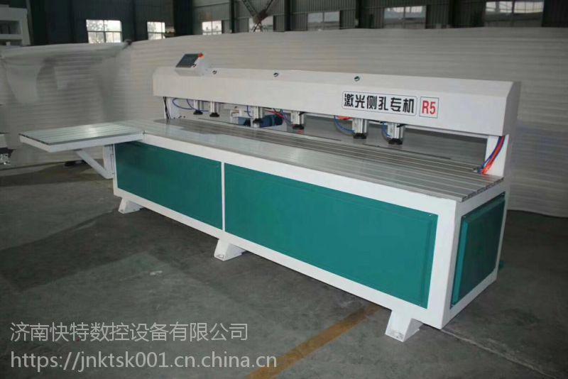 板式家具柜体生产线设备全自动激光定位侧孔机