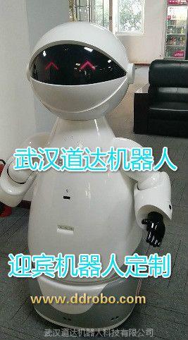 机器人定制-银行业务机器人LELE,业务咨询,迎宾导览,