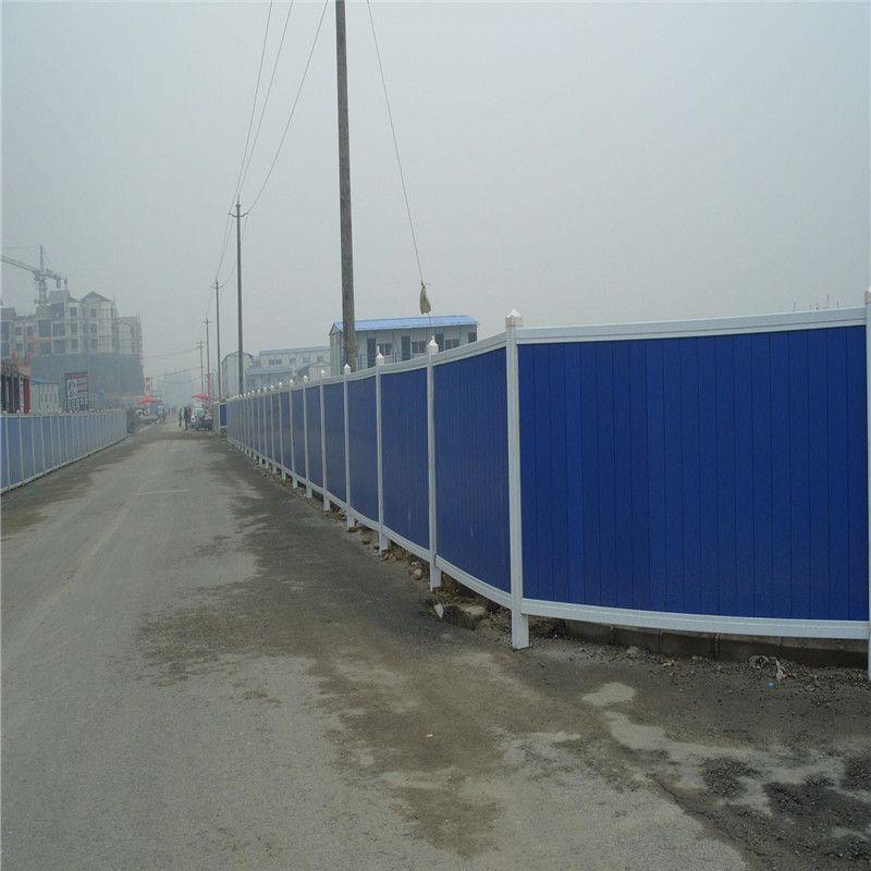 道路施工护栏 活动围挡 彩钢工程围挡