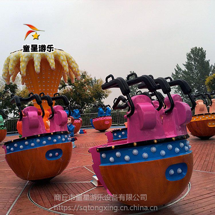 深受好评的游乐场设备梦幻陀螺商丘童星厂家造型美观