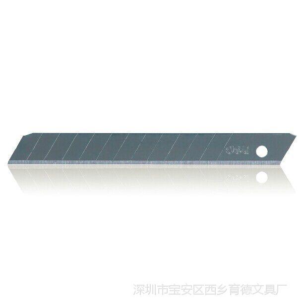 供应正品得力2012美工刀片 小号美工刀片 9MM美工刀片 小介刀片