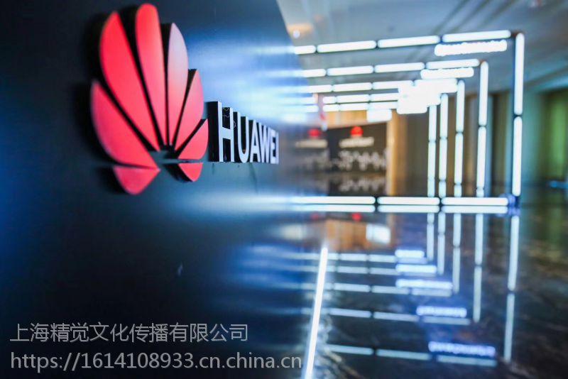 上海大型年会搭建公司 年会策划公司