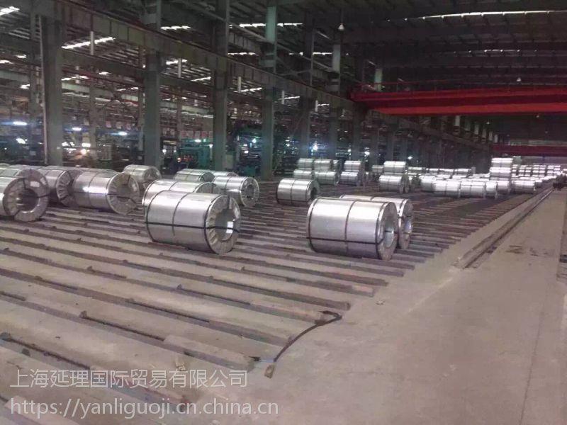 代理高锌层镀锌板卷DX51D+Z275 马钢环保热镀锌卷加工分条覆膜