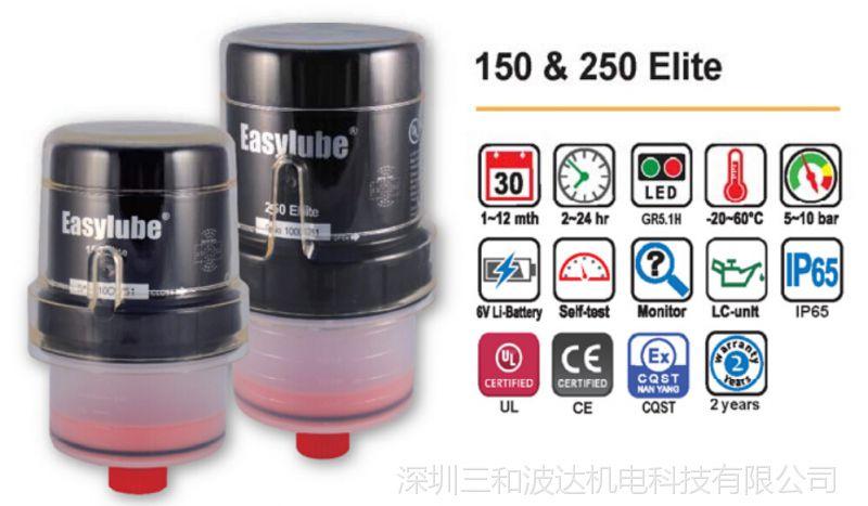 Easylube RFID250cc自动加脂器|易力润easylube250cc单点润滑器