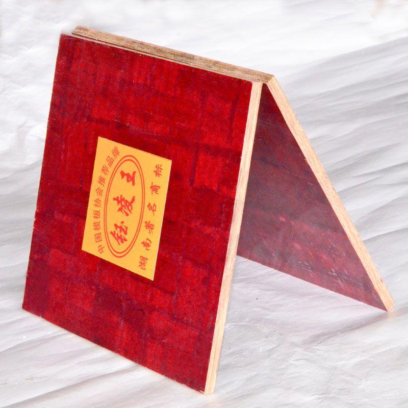 森宇板材建筑竹胶板制造过程