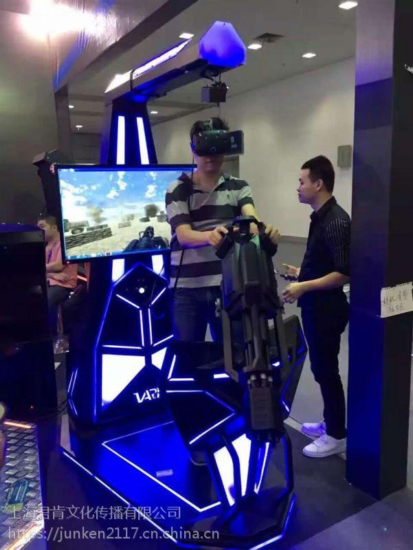 供应VR射击 VR CS出租 VR加特灵租赁 VR枪战游戏出租 真人CS租赁