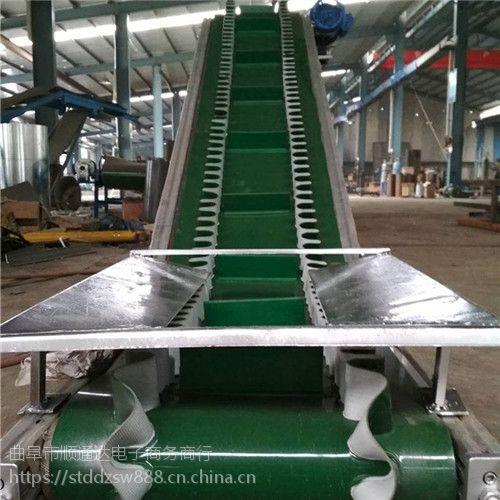 工业铝型材输送机直销 分拣用传送机