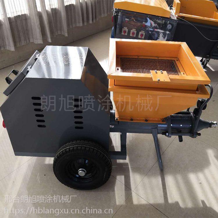 小型快速柴电两用自动喷砂水泥砂浆喷涂机多少钱一台