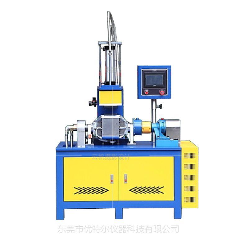 厂家直销 实验室密炼机 小型密炼机 学校实验型密炼机 PVC开炼机