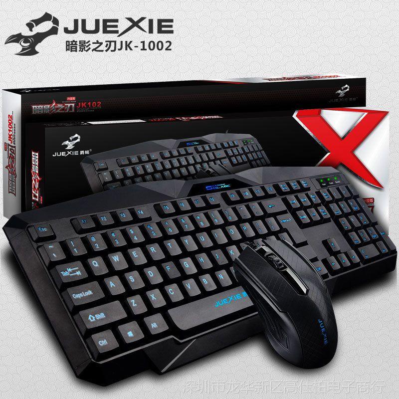 爵蝎1002黑色防水有线鼠键套装无声静音键盘 笔记本办公键鼠套装