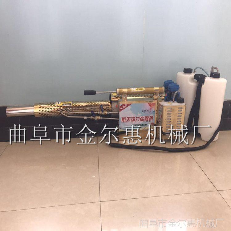 金尔惠果园烟雾机包邮 大棚烟雾机水雾机价格 弥雾机批发零售