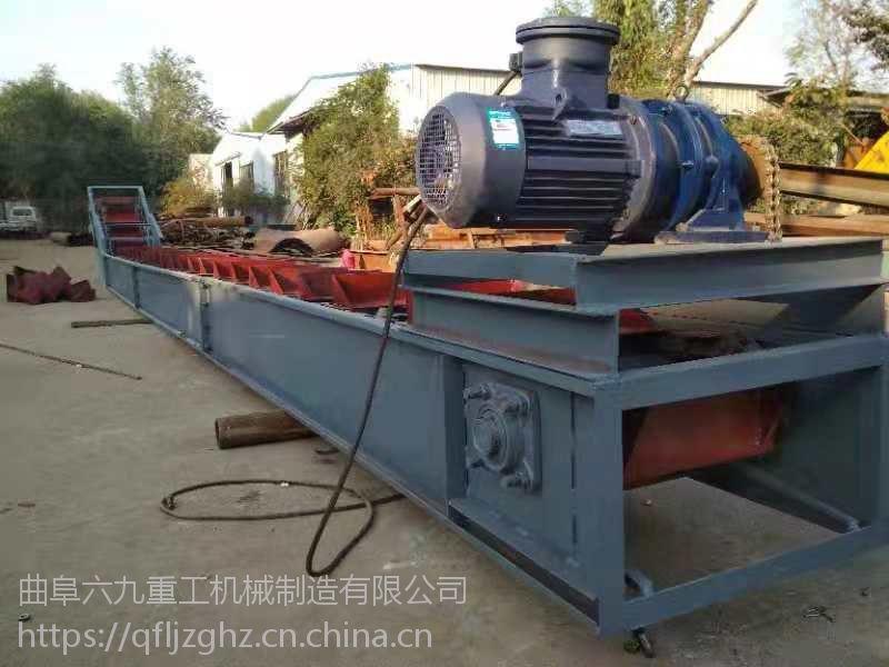 不锈钢刮板机密封 粉料输送机赣州