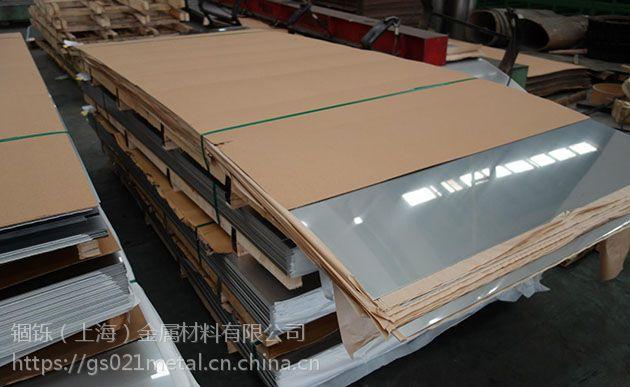 NS336镍铬合金钢板 NS336镍铬合金棒 厂家批发