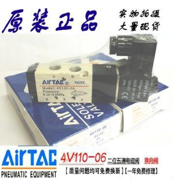 3v210-08-no 亚德客气动电磁阀线圈图片