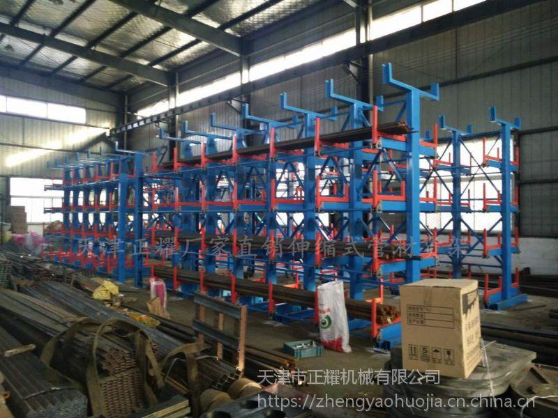 深圳棒料存放仓库布局 伸缩悬臂货架图片 钢材专业存储方案