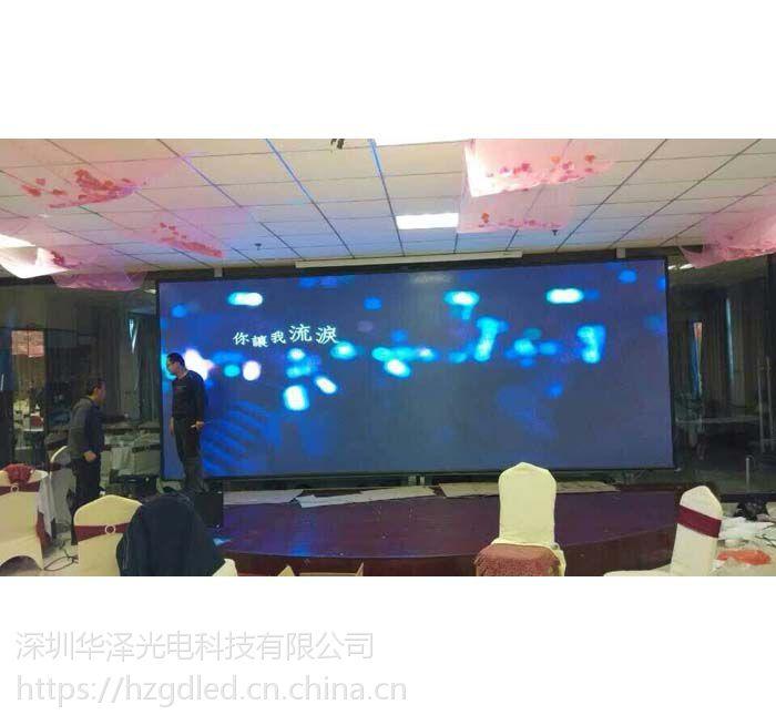 全彩LED显示屏医院商场学校门头屏滚动电子屏定制led广告牌大屏幕