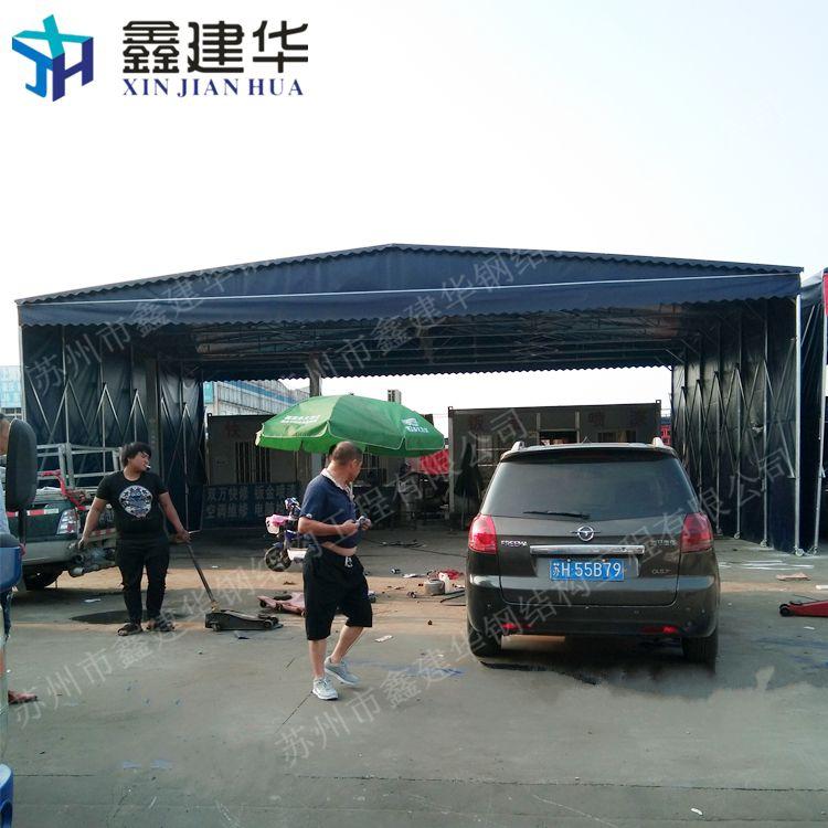 朝阳区户外雨棚布厂家制作汽车维修遮阳蓬工厂存货帐篷施工遮阳蓬等