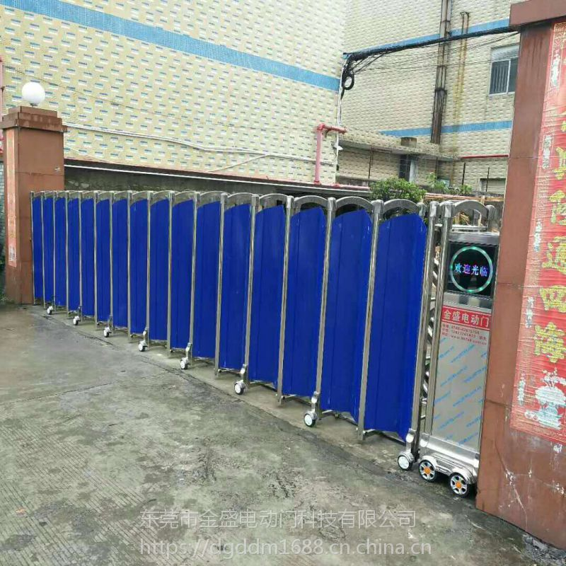 金盛电动伸缩门厂家 不锈钢电动伸缩门价格 工厂工地学校单位伸缩门安装