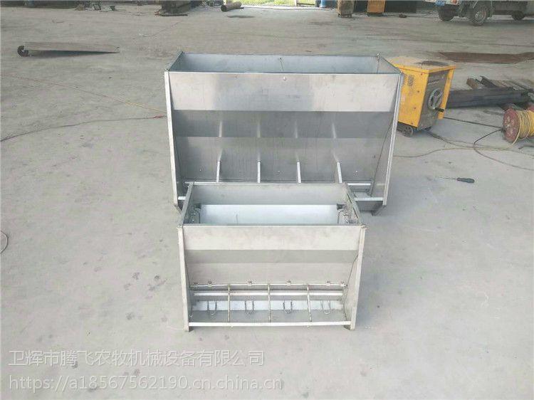猪用喂料器采食槽不锈钢双面料槽不锈钢料槽喂猪槽食槽系列
