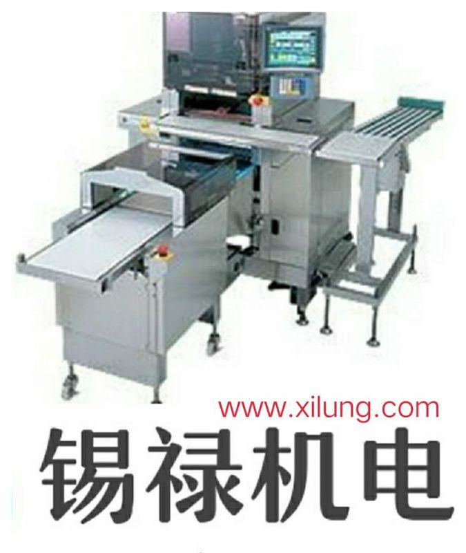 原装进口半自动蔬菜保鲜膜包装机