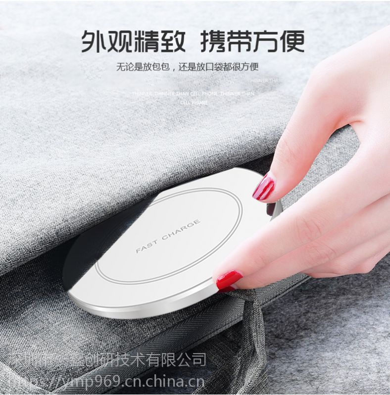 热销超薄铝合金桌面无线充电器苹果iphoneX/8三星 QI无线快充10w