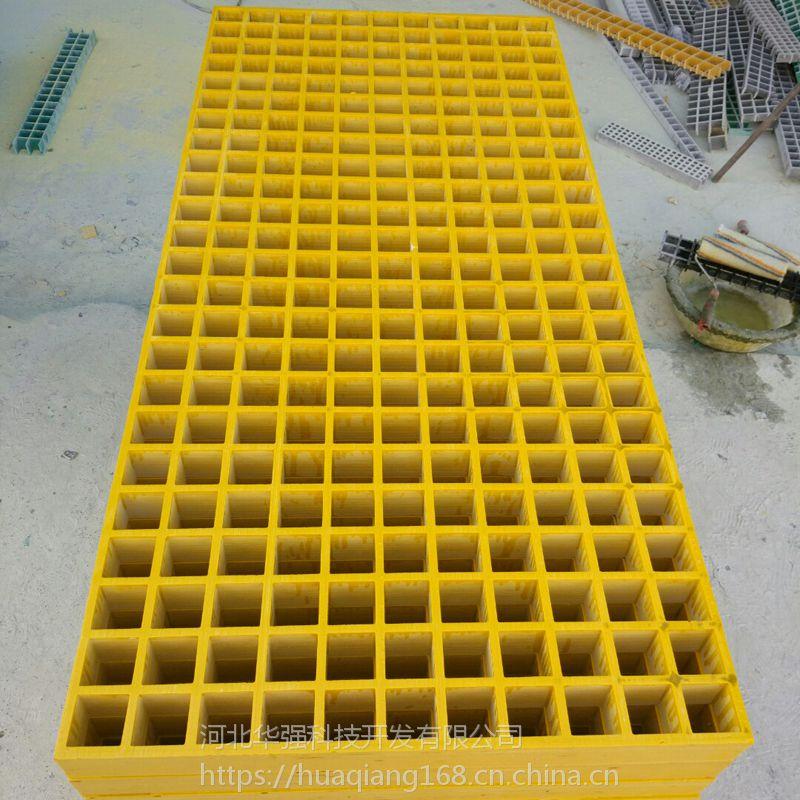 冷却塔检修平台用玻璃钢格栅 厚度3.8公分 河北华强