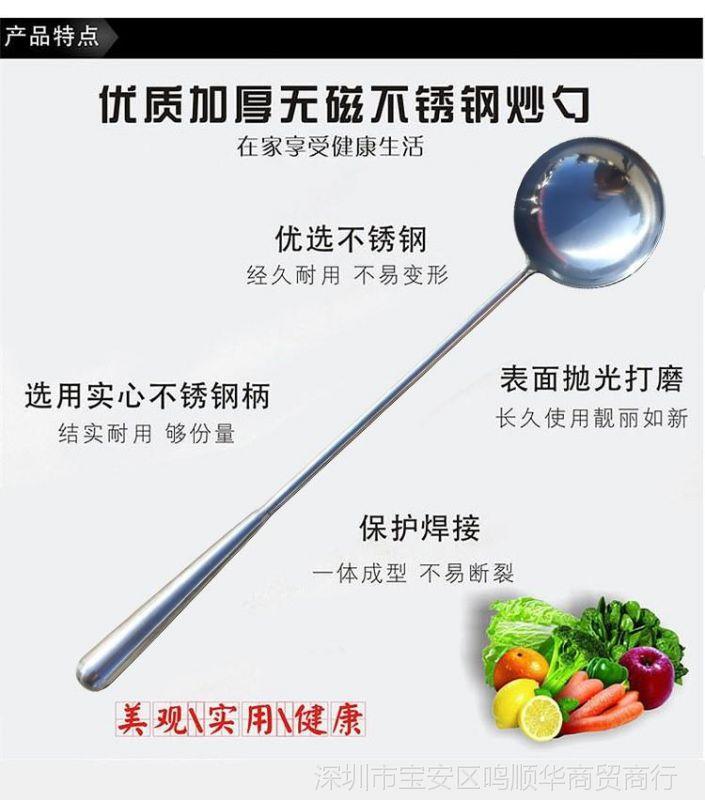 视频家用商用马勺不锈钢厨师长柄勺炒菜勺大汤炒勺明马印图片